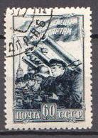 Soviet Union Cancelled Stamp - Militaria