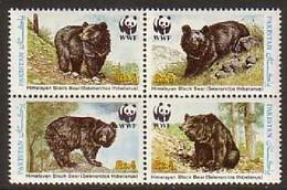 Himalayan Black Bear WWF Pakistan MNH 4 Stamps 1989 - W.W.F.