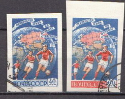 Soviet Union Cancelled Perforated And Imperforated Set - Fußball-Weltmeisterschaft