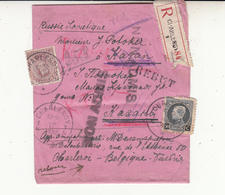 Enveloppe 1 Recommandé 1922   2 Scan - 1921-1925 Piccolo Montenez