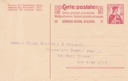 SWITZERLAND ENTIRE POSTAL CIRCULATED 1912 TO WALL STREET, NEW YORK, U.S.A.  -LILHU - Interi Postali