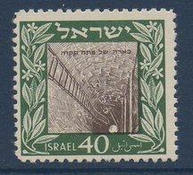 ISR     1949 Fondation De La Petah Tikva . N°YT 17 ** MNH - Neufs (sans Tabs)