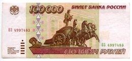 Russie  / Pick 265  / 100000 Roubles  / 1995 / TTB Mais Tâché - Russia