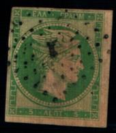 10261) 1861 Greece/Grecia, 5 Lepta Verde Giallo- N° 3-USATO-FIRMATO - Oblitérés