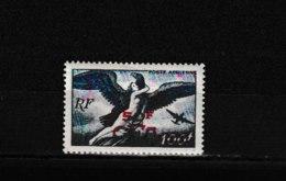 PA  47  **  Y & T  Série Mythogique Egine  « Poste Aérienne »  *REUNION*  58/53 - Réunion (1852-1975)