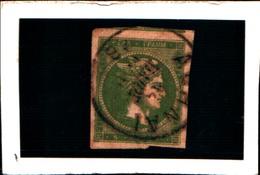 10262) 1861 Greece/Grecia, 5 Lepta Verde- N° 3-USATO- - Oblitérés