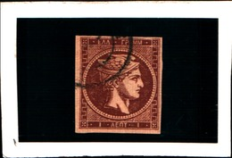 10263) 1861 Greece/Grecia, 1 Lepta BRUNO- N° 1-USATO- - Oblitérés