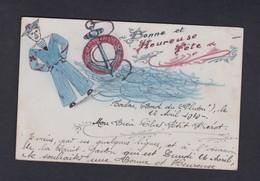 Carte Originale Illustrée à La Main Par Marin Croiseur Mouilleur De Mines Pluton Toulon Pour La Fete De Son Frere - Guerra