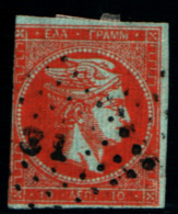 10265) 1861 Greece/Grecia, 10 Lepta ARANCIO SU AZZURRO- N° 13- USATO- - Oblitérés