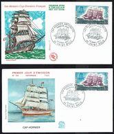 """Y/T N° 1674 S/ 2 FDC - Oblitérations """"SAINT-MALO - 10 AVRIL 1971"""" - Quatre-mâts Cap-Hornier """"Antoinette"""" - FDC"""