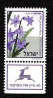 ISRAEL, 1999, Mint Never Hinged Stamp(s), Definitive, M1500,  Scan 17141, With Tab(s) - Israel