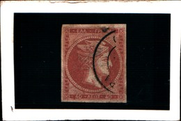 10268) 1861-62 Greece/Grecia, 40 Lepta LILLà  - N° 15- USATO- - Oblitérés