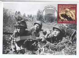 2776 Mih 2555 Russia 10 2019 Maximum Card 3 Communications Troops Of The Armed Forces Of The Russian - 1992-.... Federación
