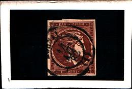 10269) 1863-68 Greece/Grecia, 1 Lepta BRUNO  - N° 17- USATO- - Oblitérés