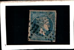 10271) 1863-68 Greece/Grecia, 20 Lepta BLU  - N° 21- USATO- - Oblitérés
