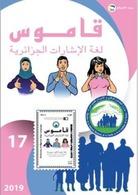 ALGERIA 2019 1 Leaflet Brochure Sign Language Disabled Handicap Deafness Deaf Taubheit Surdité Taub Sordera Alphabet - Handicap