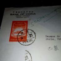 BANK OF CHINA POUR BANQUE DE FRANCE PARIS 5 DECEMBER 1956 - 1949 - ... République Populaire