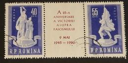 ROUMANIE YT 1677/1678 OBLITÉRÉS ANNÉE 1960 - 1948-.... Repúblicas
