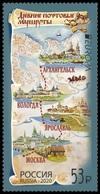 RUSSIA 2020 Stamp MNH VF ** Mi 2806 EUROPA CEPT Postal POST POSTALE GEOGRAPHY GEOGRAPHIE Arctic Polar Nord WORK JOB 2584 - Post