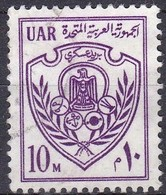 EG956 – EGYPTE – EGYPT – MILITARY STAMPS – 1971 – ARMS – Y&T # 5 USED - Gebruikt