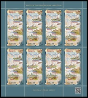 RUSSIA 2020 Sheet MNH VF ** Mi 2806 EUROPA CEPT Postal POST POSTALE GEOGRAPHY GEOGRAPHIE Arctic Polar Nord WORK JOB 2584 - Post