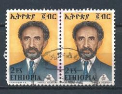 ETIOPIA 1973 (O) USADOS MI-770 YT-689 HAILE SELLASIE I  BL.2 (CACHET ROND) - Ethiopia