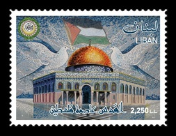 Lebanon 2019 Mih. 1691 Al-Quds - Capital Of Palestine. Mosque Dome Of The Rock. Flag. Birds.Pigeons (joint Issue) MNH ** - Lebanon
