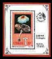 CISKEI, 1987, Mint Never Hinged Stamps , MI 111, Fungi, Block 2 - Ciskei