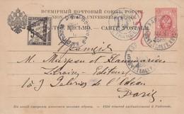 CARTE. RUSSIE. UPU. 7 3 1889. ENTIER 3K POUR PARIS. TAXE 5c - Lettres Taxées