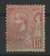 MONACO N° 15 Cote 250 €. 15ct Rose. Neuf * (MH). TB - Monaco