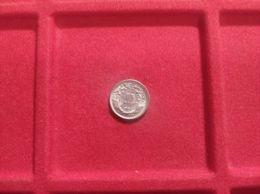 PERU' 1 Cent 1961 - Perú