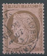 Lot N°52357  N°54, Oblit Cachet à Date De PARIS (Bt Beaumarchais) - 1871-1875 Cérès