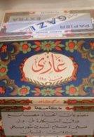 Liban Lebanon  Beirut Papier Cigarettes Ghazi Rare Depuis 1898 - Zigarettenzubehör