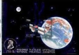 CISKEI, 1992, MNH Stamp(s), Satellites,  Nr(s).  2.19ms (Block 7) - Ciskei