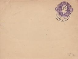 BRASIL - ENTERO CON MATASELLO 1893. ENTIRE ENVELOPE WITH OBLITERATION NOT CIRCULATED. -LILHU - Postwaardestukken