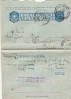 BIGLIETTO POSTALE IN FRANCHIGIA 1943 GLI ATTI DI VALORE (KX126 - 1900-44 Victor Emmanuel III