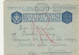 BIGLIETTO POSTALE IN FRANCHIGIA 1942 RICORDATE CHE OGGI NON SAREBBE (KX127 - 1900-44 Victor Emmanuel III
