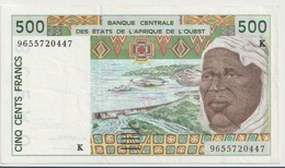 WEST AFRICAN STATES P. 710Kf 500 F 1996 VF - Senegal