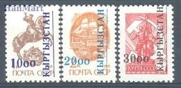 Kirgistan 1993 Mi 13-15 MNH ( ZS9 KYR13-15 ) - Kirghizistan