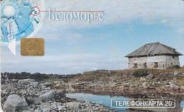 PHONE CARD RUSSIA (E55.23.2 - Rusia