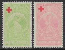 Ethiopia Scott # B1-2 Unused No Gum1931 Stamps Overprinted Red Cross, 1936 - Ethiopia