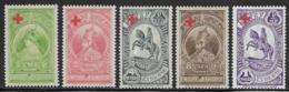 Ethiopia Scott # B1-5 MNH Set 1931 Stamps Overprinted Red Cross, 1936 - Ethiopia