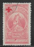 Ethiopia Scott # B2 Used 1931 Stamp Overprinted Red Cross, 1936 - Ethiopia
