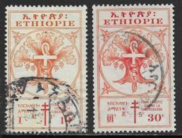Ethiopia Scott # B22, B24 Used  Tree, Staff, Snake, 1951 - Ethiopia