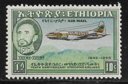 Ethiopia Scott # C38 Mint Hinged Airplane Over Mountains, 1955 - Ethiopia