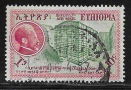 Ethiopia Scott # C47 Used Lalibela, 1957 - Ethiopia