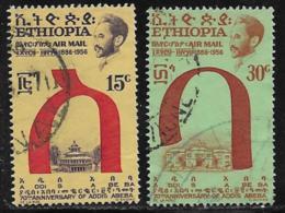 Ethiopia Scott # C52, C56 Used Amharic Characters, 1957 - Ethiopia