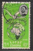 Ethiopia Scott # C75 Used Globe, Map, 1963 - Ethiopia