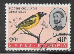 Ethiopia Scott # C100 Used Bird, 1966 - Ethiopia