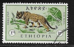 Ethiopia Scott # C103 Used Leopard, 1966 - Ethiopia